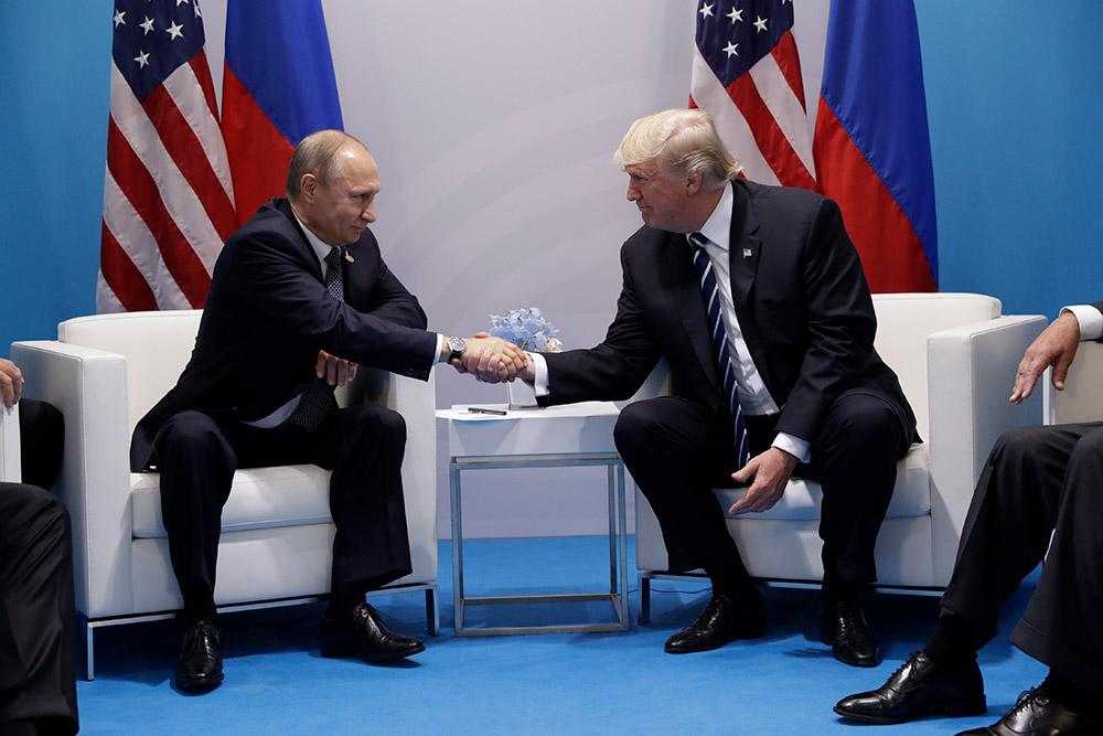 вашего трамп и путин встреча 7 июня число определяет размер