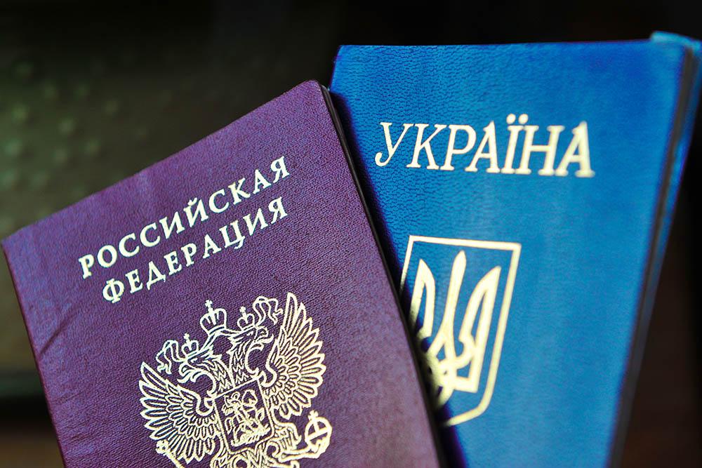 гражданство рф для украины 2015 РИТУАЛЬНАЯ СЛУЖБА