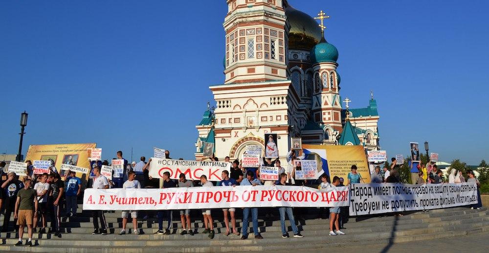 Молитвенное стояние в Омске
