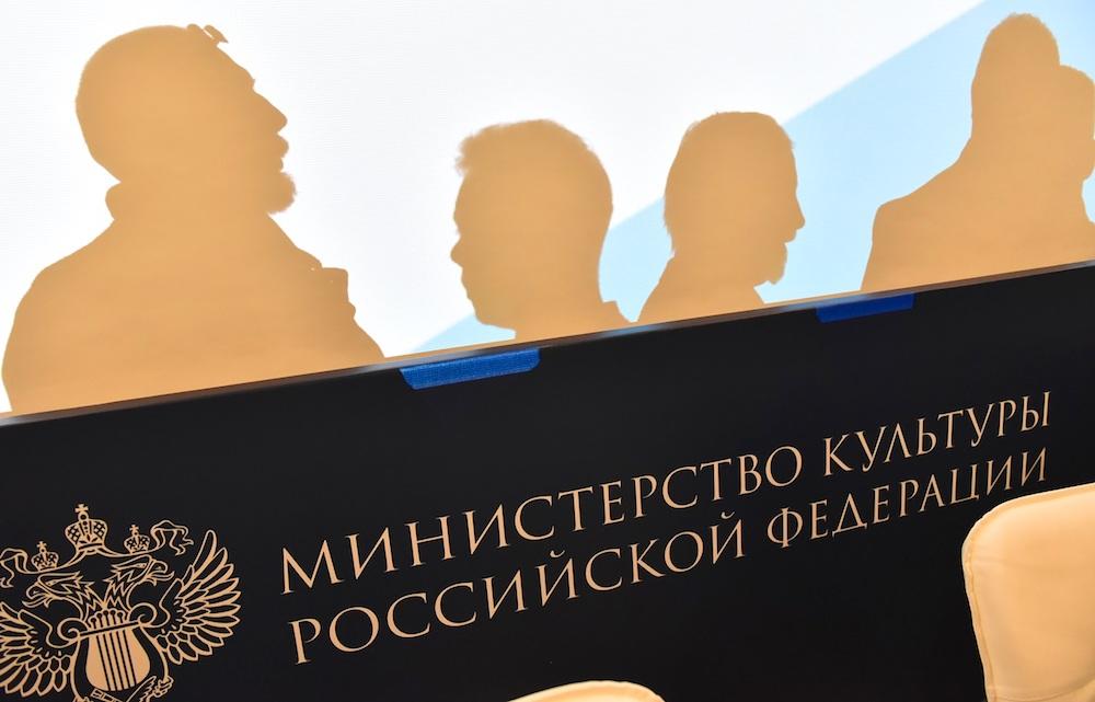 министерство культуры в питере Курс обмена