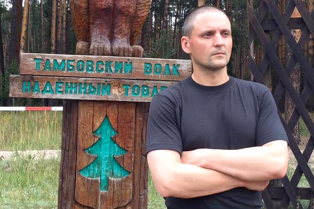 Сергей Удальцов после освобождения 8 августа 2017 года