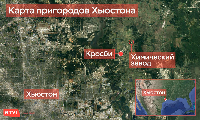 Химический завод Arkema на карте пригородов Хьюстона