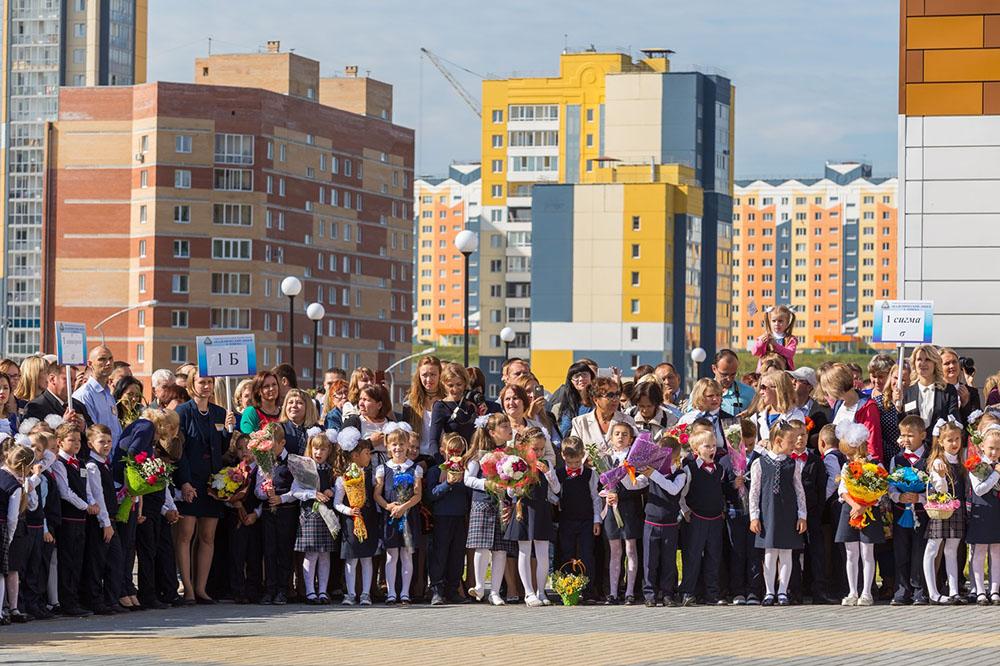 Академический лицей в Томске