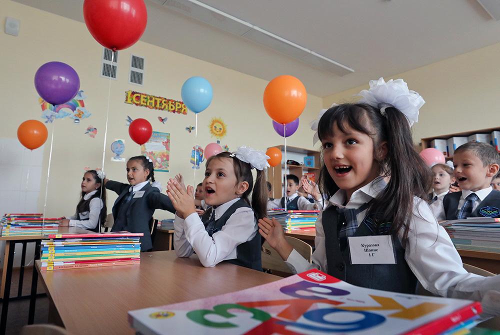 Школа №44 в Симферополе