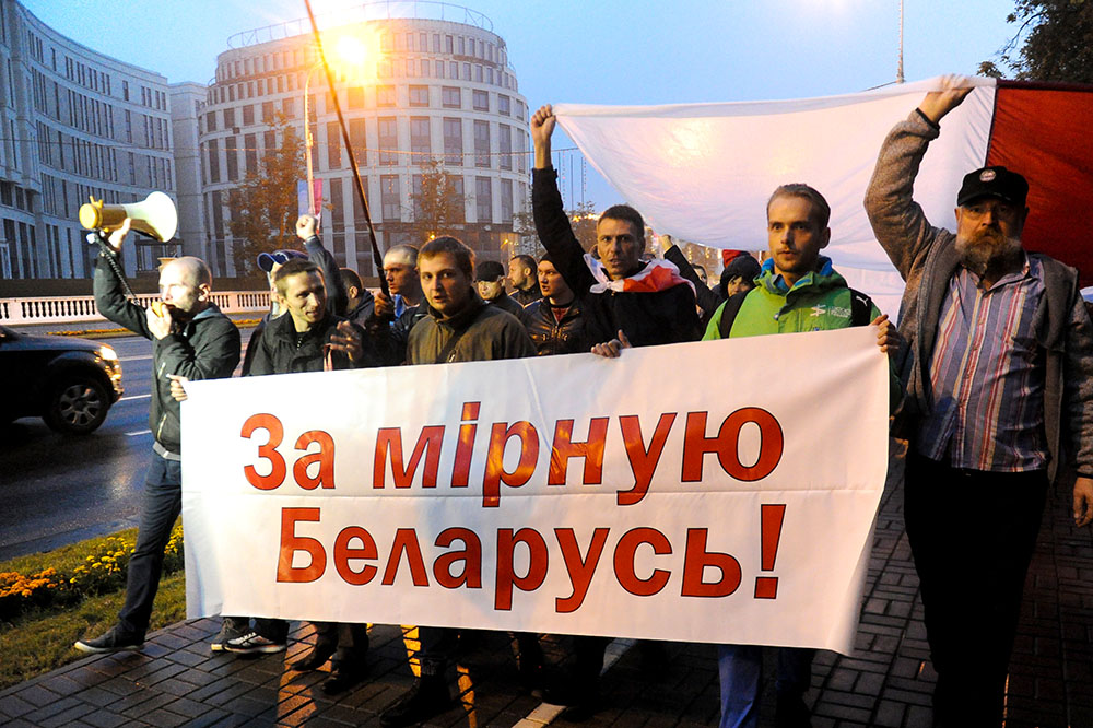 Участники антивоенной акции в Минске 8 сентября