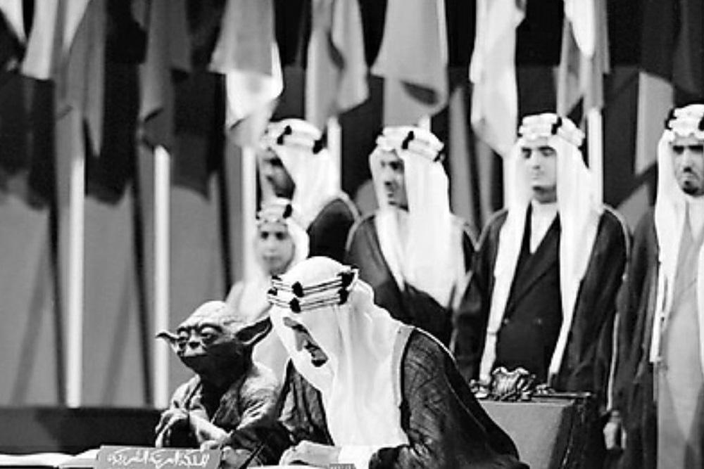 ВСаудовской Аравии вучебник истории попал снимок короля смагистром Йодой