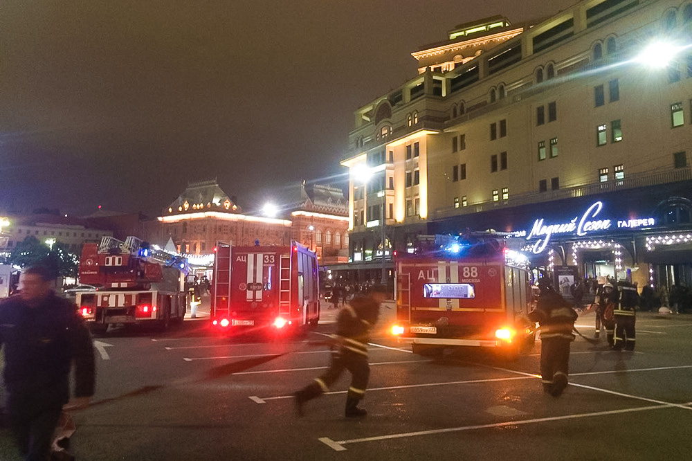 Вцентре столицы произошел пожар вгостинице «Москва»