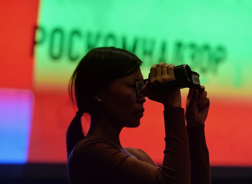 Дело против чиновников Роскомнадзора оказалось связано снезаконной заработной платой
