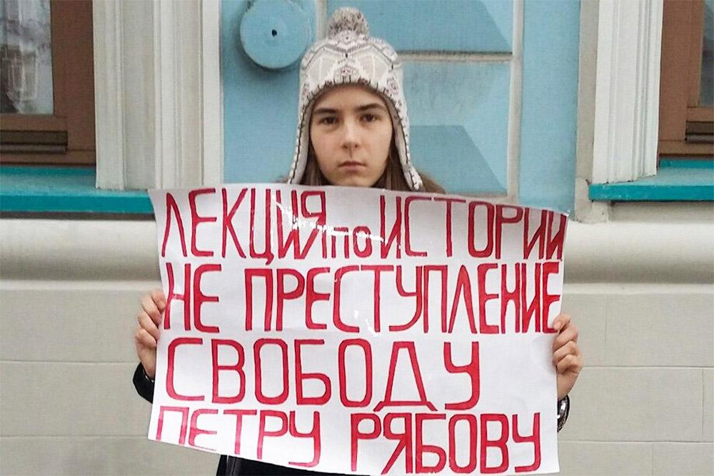 Исследователя анархизма Петра Рябова депортировали изБелоруссии