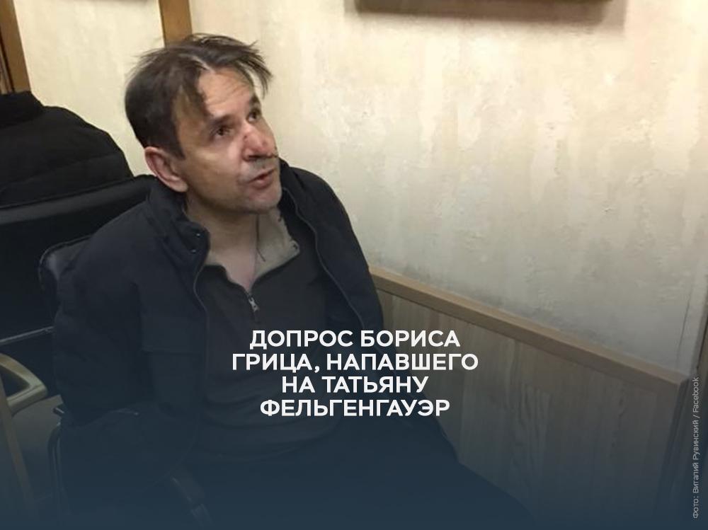 Винтернете появилось видео самого нападения наведущую «Эха Москвы»