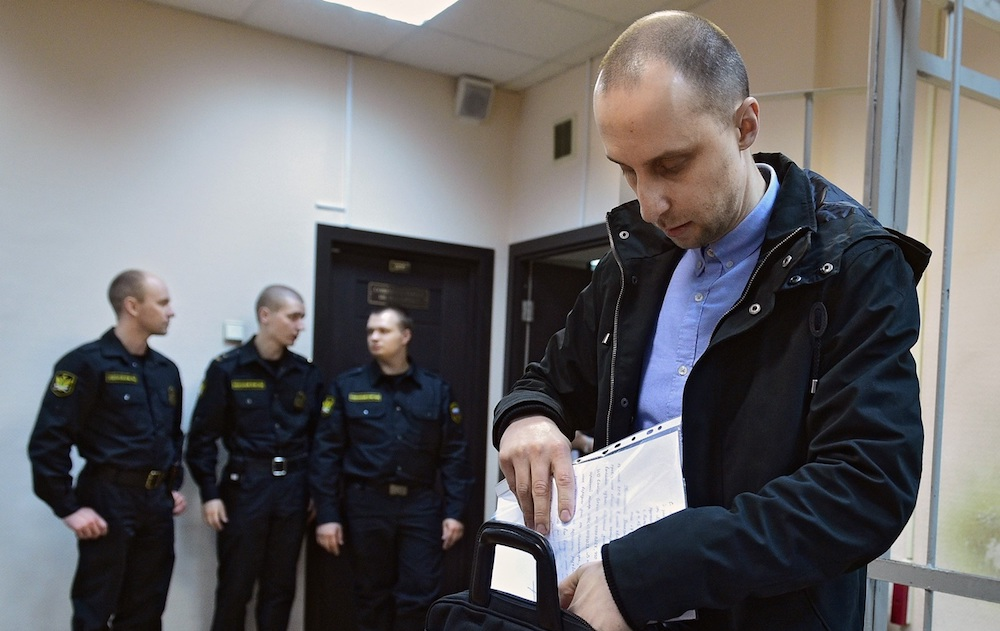 Обвиняемый по«болотному делу» Дмитрий Бученков заочно арестован иобъявлен врозыск