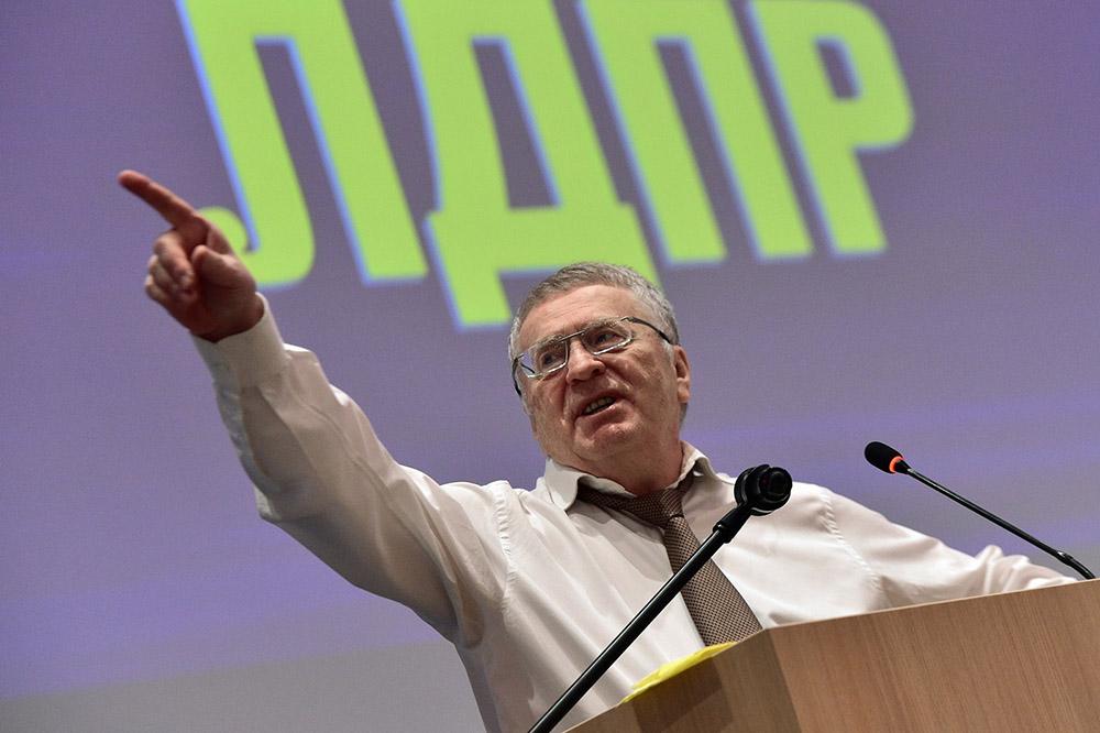 ЛДПР выдвинула Жириновского кандидатом впрезиденты Российской Федерации