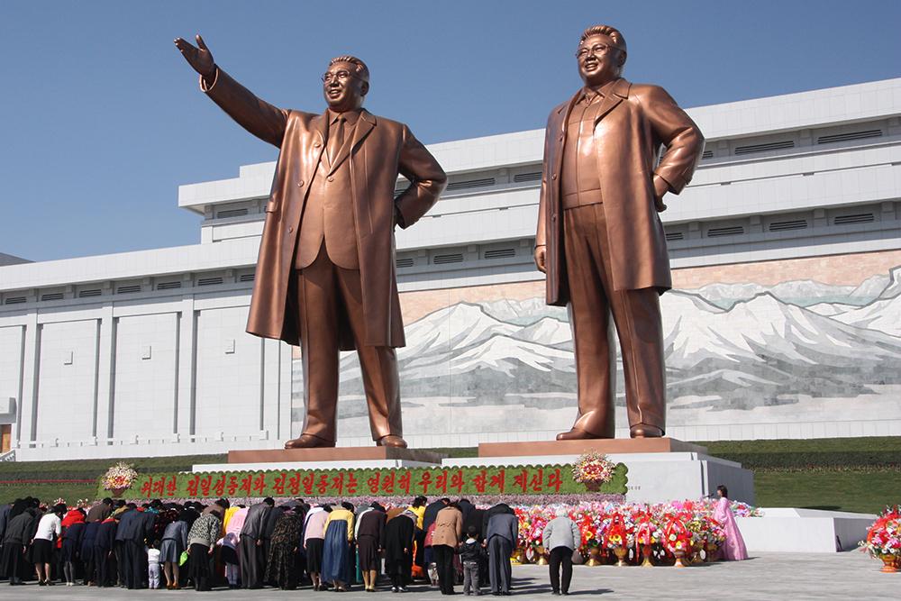 США ввели санкции из-за КНДР против работающей в Российской Федерации  компании