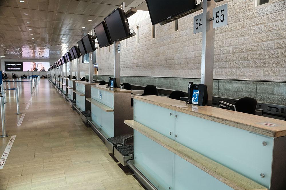 Стойки регистрации в аэропорту Тель-Авива