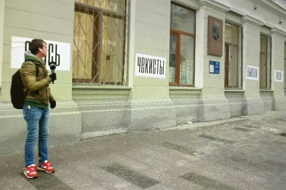 «Дождь» проинформировал озадержании своего корреспондента иоператора вцентральной части Москвы