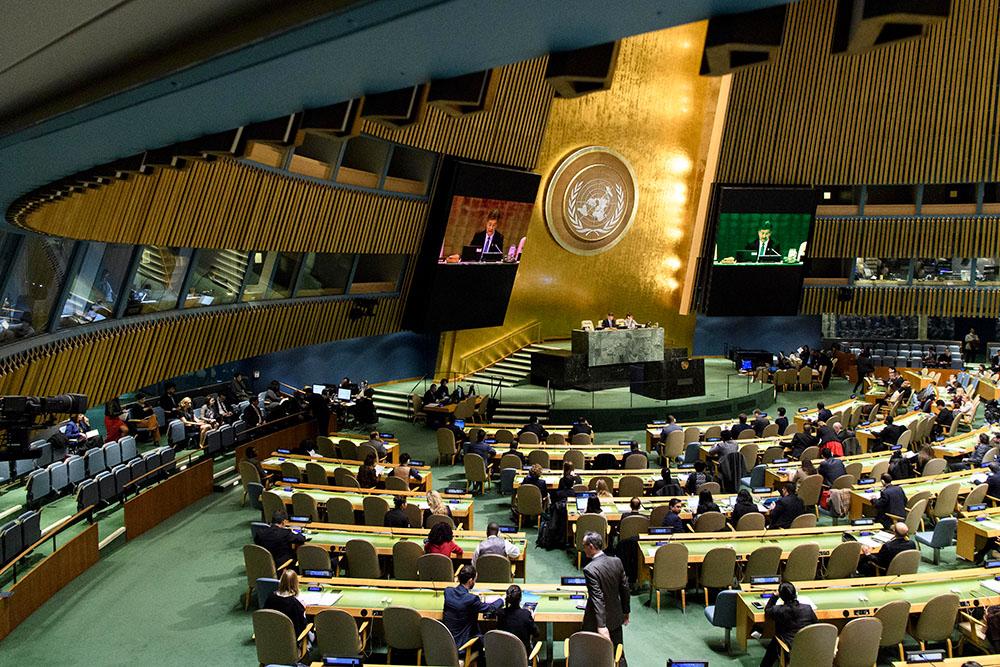 Генассамблея ООН приняла резолюцию спризывом непризнавать Иерусалим столи ...