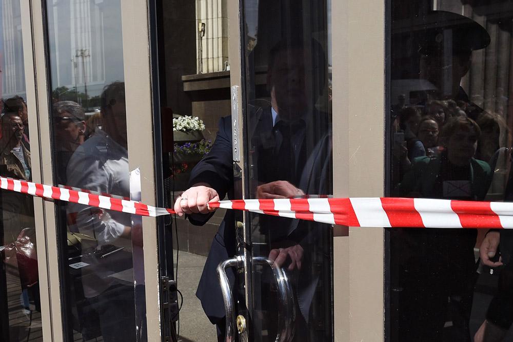 9 июня, Москва. Акция протеста против программы реновации пятиэтажек возле здания Государственной думы