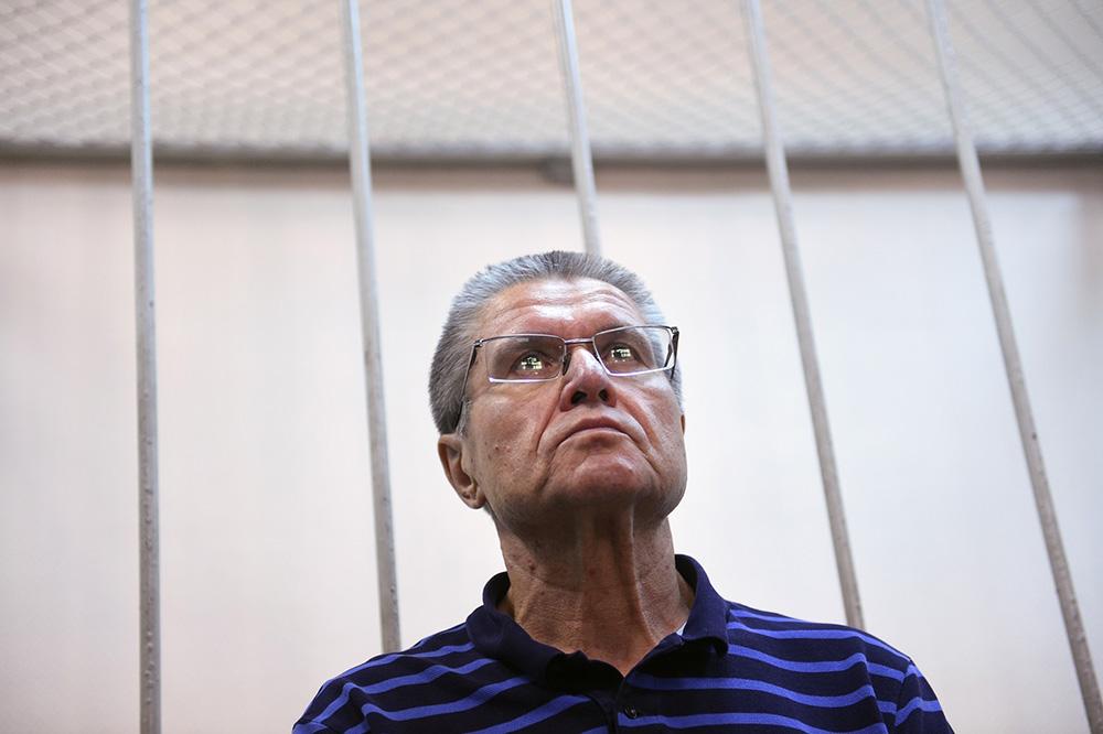16 августа, Москва. Бывший министр экономического развития России Алексей Улюкаев ожидает рассмотрения уголовного дела в Замосковрецком суде