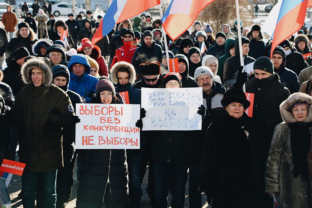 Оренбург.
